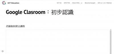 https://sites.google.com/gtrainerdemo.gfecthk.com/home/become-googler/google-clasroom初步認識?authuser=0