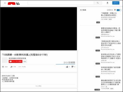 https://www.youtube.com/watch?v=Lx7PkiyxURw