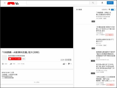 https://www.youtube.com/watch?v=vwehPpgZZmU