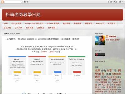 https://sunghsi-teach.blogspot.com/2020/05/google.html