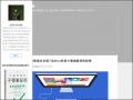 Google 相簿12招照片雲端整理術教學